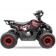 Hawk Sport Edition 125cc 7""